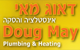 Doug May -- Plumbing and Heating