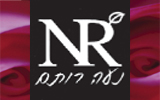 Noa Rotem -- Cosmetician, Permanent Hair Removel with Photo Epilation, Manicure and Pedicure